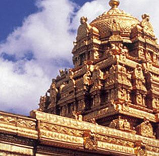 Trident Chennai Kapaleeshwarar Temple
