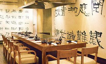 India Jones Restaurant in Mumbai - Trident Hotels