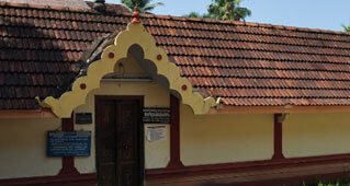 Mattancherry Palace (Dutch Palace) in Cochin