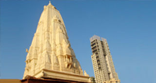 The Banganga Temple in Mumbai