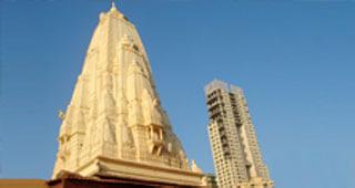 The Banganga Temple